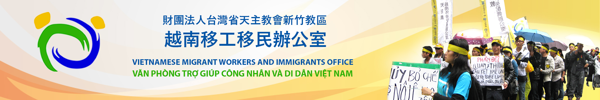 Vietnamese Migrant and Immigrant Office
